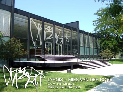 Lyrois' Architectural Essays #13