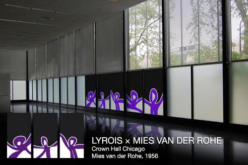 Lyrois' Architectural Essays #14