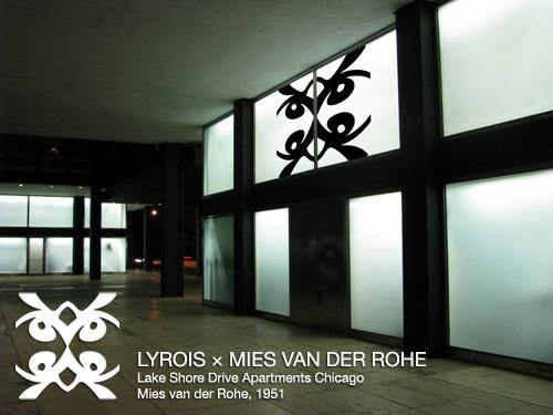 Lyrois' Architectural Essays #2