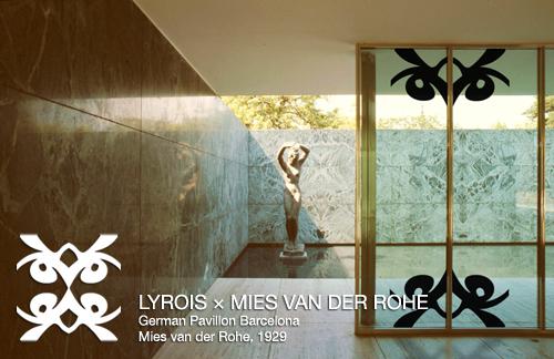 Lyrois' Architectural Essays #6