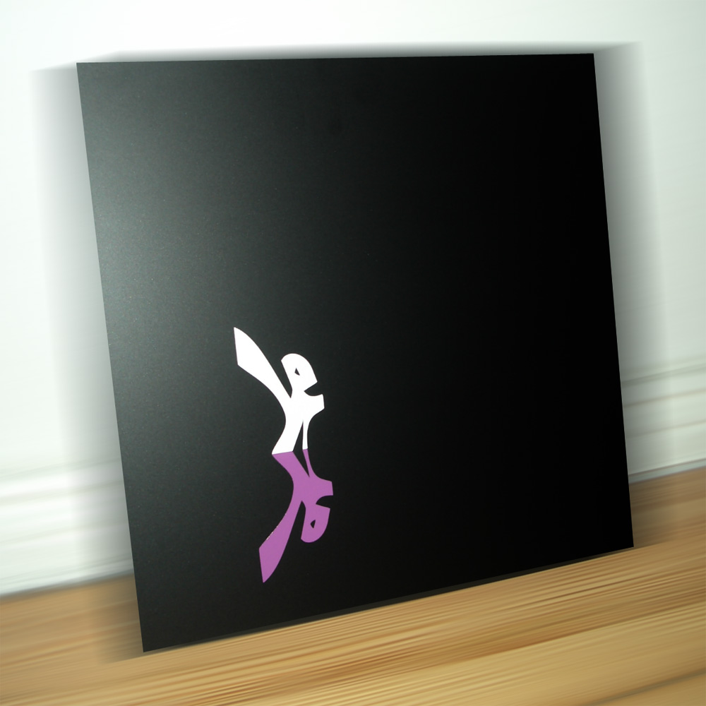 Miniature shapes in black and purple vinyl on white aluminum.